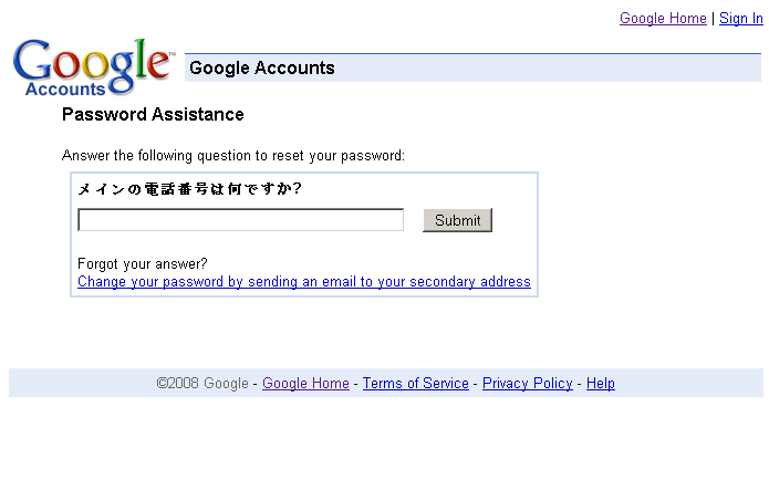 Password Assistance
